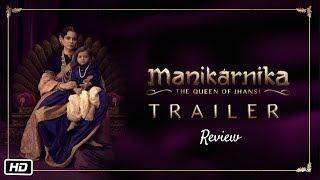 Manikarnika Trailer   Manikarnika Movie Trailer Review   Kangana Ranaut   मणिकर्णिका फिल्म समीक्षा - ITVNEWSINDIA