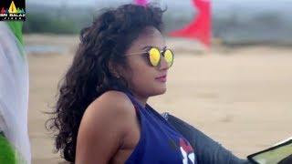 Padipoya Nee Mayalo Theatrial Trailer | Latest Telugu Trailers 2017 | Arun Gupta, Saveri - SRIBALAJIMOVIES