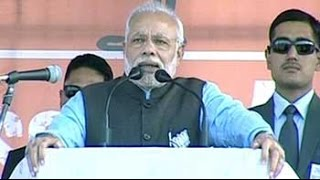Am the only PM who has come to J&K every month, says PM Modi - NDTVINDIA