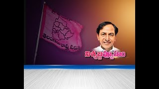 Reason Behind KCR Silent | TRS candidates waiting for KCR's campaign | CVR News - CVRNEWSOFFICIAL