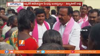 I Will Provide One Lakh Pensions in Next TRS Govt | Vidyasagar Rao in Korutla | iNews - INEWS