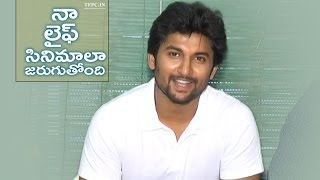 Actor Nani Cool Speech @ Nenu Local Movie Opening | TFPC - TFPC
