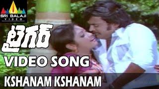 Tiger Movie Kshanam Kshanam Video Song | Rajinikanth | Radha Saluja | Subhashini | Sri Balaji Video - SRIBALAJIMOVIES