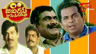 Jabardasth Telugu Comedy || Back to Back Telugu Comedy Scenes || 99 - TELUGUONE