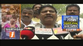 TDP MP Siva Prasad Siva Prasad Controversial Comments On Cm Chandrababu Naidu  | iNews - INEWS