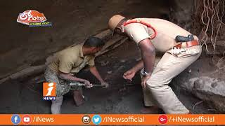 Will Officials Chase Secret Behind Chennampalli Kota Treasure? | Loguttu | iNews - INEWS