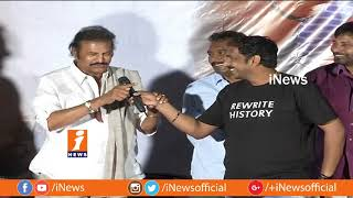 Dialogue Writer Diamond Ratna Babu Speech | Gayatri Movie Success Meet | Mohan Babu | iNews - INEWS