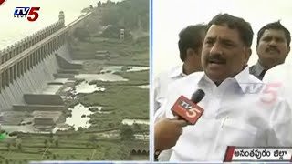 AP Chief whip visited tungabhadra dam : TV5 News - TV5NEWSCHANNEL