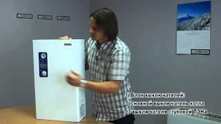 Как выбрать электрокотёл для дома - обзор Leberg Eco Heater!