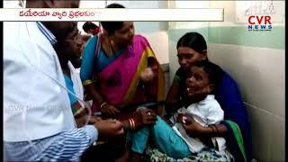 డయేరియా మాత్రలు వికటించి విద్యార్థులకు అస్వస్థత | Kadapa | CVR NEWS - CVRNEWSOFFICIAL