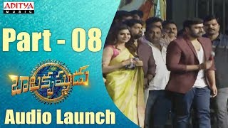 Balakrishnudu Audio Launch Part - 8 | Nara Rohit, Regina Cassandra, Mani Sharma - ADITYAMUSIC
