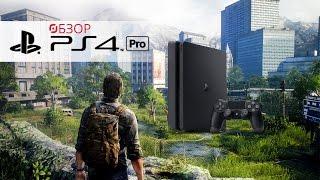 Обзор игровой приставки Sony PlayStation 4 Pro
