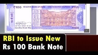 RBI to introduce new violet-coloured Rs 100 note - NEWSXLIVE