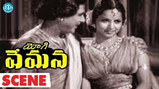 Yogi Vemana Movie Scenes - Vemana Celebrates Rani's Birthday || Chittor V. Nagaiah - IDREAMMOVIES