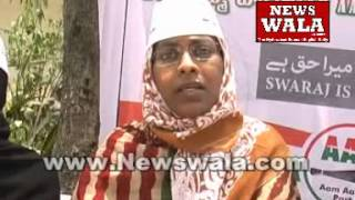Hyderabad Lok Sabha Candidate, Dr  Lubna of Aam Aadmi Party addressing the press - THENEWSWALA