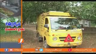 రోడ్డెక్కిన మామిడి రైతులు | Huge Losses To Mango Farmers In Chittoor | iNews - INEWS