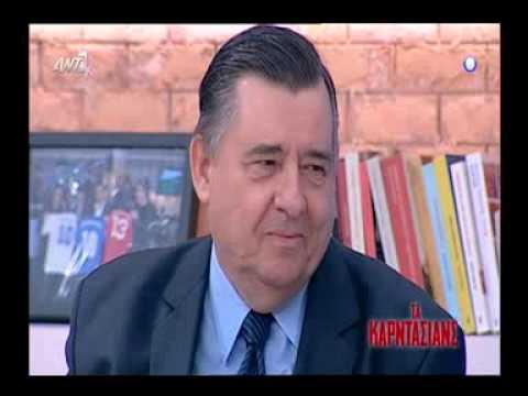 gossip-tv.gr Καρατζαφέρης για Μπεκατώρου