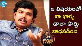 My wife Worried A Lot For That One Reason - Sampoornesh Babu || Frankly With TNR || Talking Movies - IDREAMMOVIES
