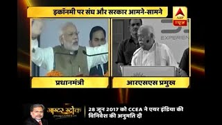 Master Stroke: RSS and govt. divide on matters of economy - ABPNEWSTV