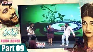 Premam Audio Launch Part 09    Naga Chaitanya, Sruthi hassan    Gopi Sunder, Rajesh Murugesan - ADITYAMUSIC
