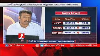 Stock Market Recommendations By Technical Experts | Money Money | (19- 02 -2019) | iNews - INEWS