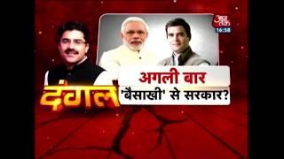 आज अगर चुनाव हो तो किसकी होगी जीत, Congress या BJP ? CSDS Survey Analysis With Rohit Sardana - AAJTAKTV