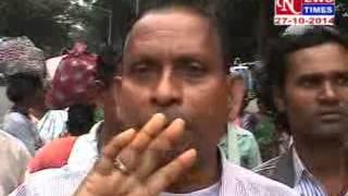 HINDI NEWS,DATED 27 10 14,PART 2 - JAMSHEDPURNEWSTIMES