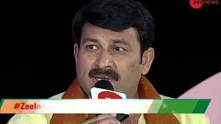 Zee India Conclave: Delhi BJP chief Manoj Tiwari attacks CM Kejriwal, calls him a 'liar' - ZEENEWS