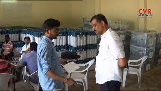 ఈవీయంలు సిద్ధం   Electronic Voting Machines Reached To Warangal   CVR NEWS - CVRNEWSOFFICIAL