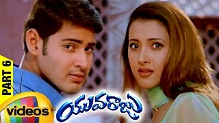 Yuvaraju Telugu Full Movie   Mahesh Babu   Simran   Sakshi Shivanand   Brahmanandam   Part 6 - MANGOVIDEOS
