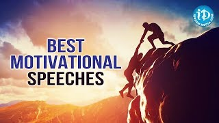 Best Motivational Speeches | Back 2 Back Motivational Videos | KGV Saritha | iDream Movies - IDREAMMOVIES
