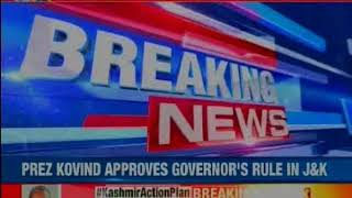 J&K governor calls security meet at 2.30pm right after taking charge - NEWSXLIVE