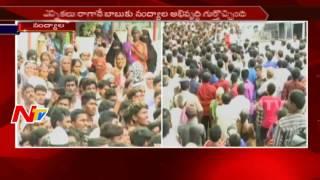 YS Jagan Comments on CM Chandrababu Naidu in Nandyal Road Show || NTV - NTVTELUGUHD