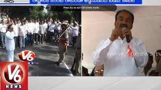 Etela Rajender alleges power crises is because of AP government - V6NEWSTELUGU