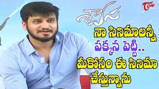 Nikhil Speech About Swaasa Movie Launch | Nikhil, Niveda Thomas | TeluguOne - TELUGUONE