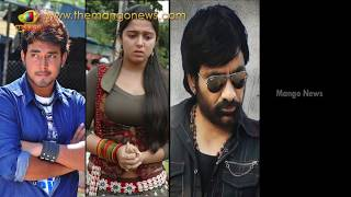 Top list of Tollywood Actors and Directors Recieved Notices for Narcotic Use | Mango News - MANGONEWS