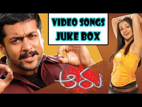 Aaru Movie || Video Songs Juke Box || Surya, Trisha