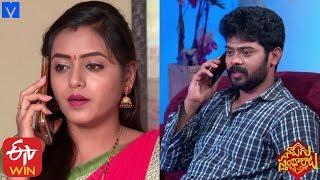 Naalugu Sthambalata Serial Promo - 18th February 2020 - Naalugu Sthambalata Telugu Serial - MALLEMALATV