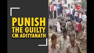 Ghaziabad building collapse: CM Adityanath order action against guilty - ZEENEWS