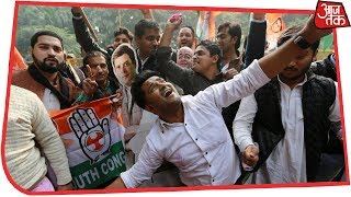 Congress Supporters Begin Celebrations Across Chattisgarh After Landslide Lead - AAJTAKTV