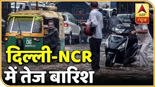 Rain for next 2 days in Delhi NCR, temperature dips - ABPNEWSTV