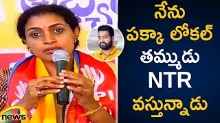 Nandamuri Suhasini Comments On KTR | Suhasini Kukatpally Constituency|#TelanganaElections|Mango News - MANGONEWS