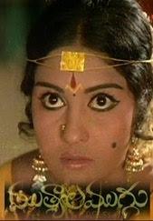 Muthyala Muggu Online Telugu Movie