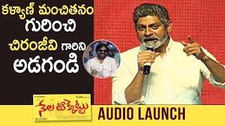 Jagapathi Babu Fun Speech @ Nela Ticket Movie Audio Launch | TFPC - TFPC