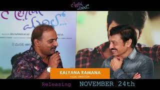 Srikanth - Kalyan Ramana - Bekkam Venugopal about Mental Madilo - idlebrain.com - IDLEBRAINLIVE