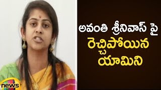 TDP Leader Sadineni Yamini Fires On Avanthi Srinivas | TDP Leaders Press Meet | Mango News - MANGONEWS