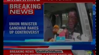 Union Minister Gangwar rakes up controversy, says rape incidents can't be prevented - NEWSXLIVE