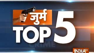 Crime Top 5 | December 16, 2018 - INDIATV