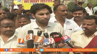 Devineni Avinash Rally For AP Special Status in Vijayawada | iNews - INEWS