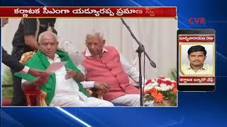 కర్ణాటక రాజకీయం | BJP Govt in Karnataka: Yeddyurappa takes oath as Karnataka CM | CVR News - CVRNEWSOFFICIAL